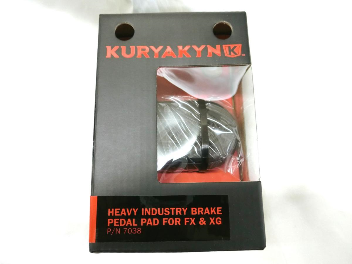 Kuryakyn・HEAVY INDUSTRIES★FX・ブレーキペダルパッド・BL